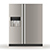 QuShield Refrigerator emits EMF radiation